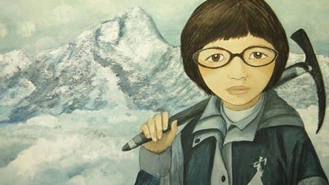 Junko Tabei (1939-2016)